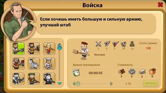 Игры Про Войнушки